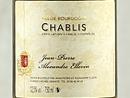 2013 Domaine Ellevin Chablis
