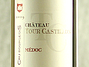 2009 Chateau Tour de Castillon