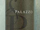 2009 Palazzo Proprietary Red Table