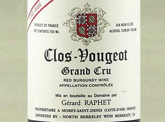 2012 Gerard Raphet Clos Vougeot