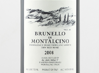2008 La Serena Brunello di Montalcino