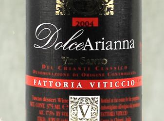 2004 Viticcio Vin Santo Arianna 375ml