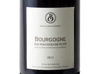 2012 Jean Claude Boisset Burgundy