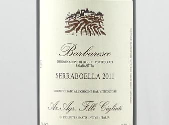2011 Cigliuti Barbaresco Seraboella