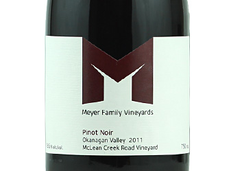 2011 McLean Creek Road Pinot Noir
