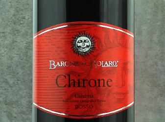 2012 Barone di Bolaro Chirone Rosso