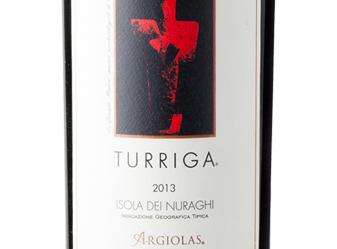 2013 Argiolas Turriga IGT Red Blend
