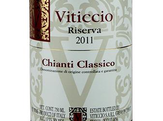 2011 Viticcio Riserva