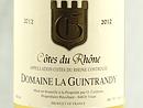 2012 Domaine la Guintrandy Blanc