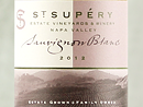 2012 St Supery Sauvignon Blanc *375ml