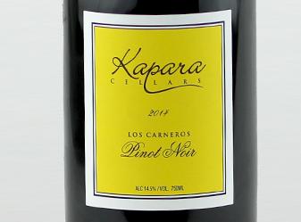2014 Kapara Cellars Pinot Noir