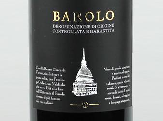 2011 Corte Alla Flora Barolo