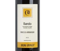 2012 Bruna Grimaldi Barolo