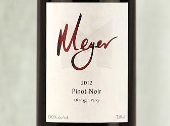 2012 Meyer Family Pinot Noir