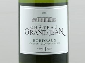 2014 Château Grand Jean Blanc