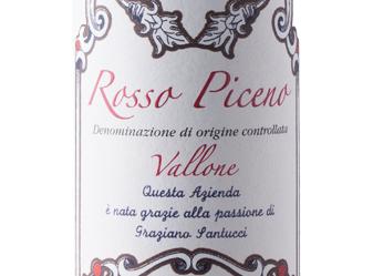 2011 Rio Maggio Rosso Piceno 375ml