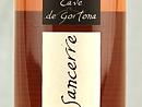 2013 Domaine Eric Louis Sancerre Rosé