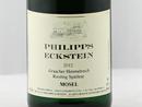 2012 Philipps Eckstein Riesling