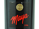 1996 Dalle Valle MAYA Red Table