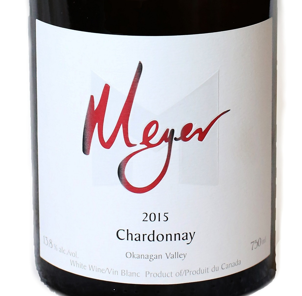 2014 Meyer Chardonnay McLean Creek