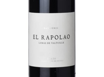 2016 La Vizcaína 'El Rapolao'
