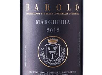 2012 Boasso Barolo Margheria