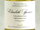 2012 Elizabeth Spencer Chardonnay