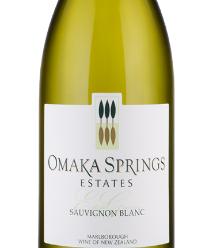 2017 Omaka Springs Estates