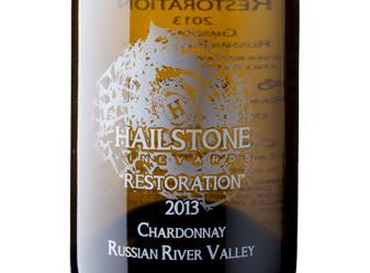 2013 Hailstone 'Restoration'