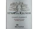 2014 Rignana Chianti Classico