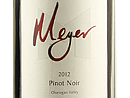 2012 Meyer Family Pinot Noir