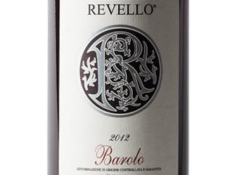 2012 Revello Barolo Gattera