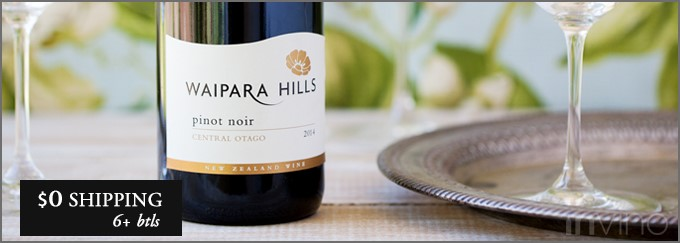 2014 Waipara Hills Pinot Noir