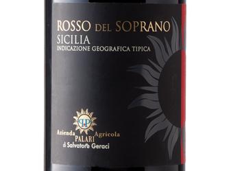 2011 Palari Rosso del Soprano IGT