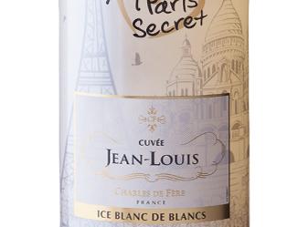 NV Cuvee Jean-Louis Ice