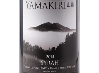 2014 Yamakiri Hawk's Butte Syrah