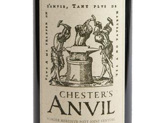 2013 Chester's Anvil Hattori Hanzo