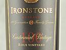 2008 Ironstone Reserve Zinfandel