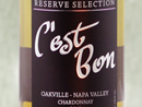 2013 C'est Bon Reserve Chardonnay