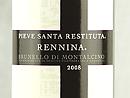 Gaja Pieve Santa Restituta Brunello