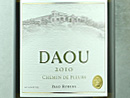 2010 Daou Vineyards Chemin de Fleurs