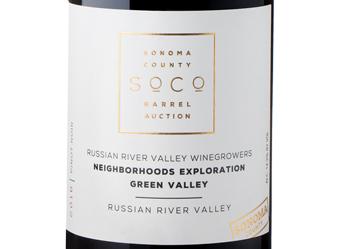 2016 SoCo Green Valley Pinot Noir
