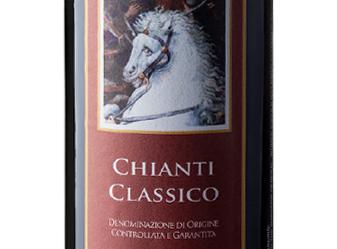 2014 Fietri Chianti Classico