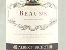 2010 Albert Bichot Beaune Rouge