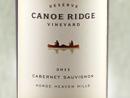 2011 Canoe Ridge Rsv. Cabernet Sauv