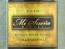 2010 Mi Sueno Chardonnay