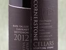 2011 Cornerstone Cabernet Sauvignon