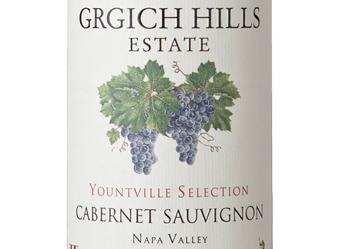 2008 Grgich Hills Estate Cab Sauv