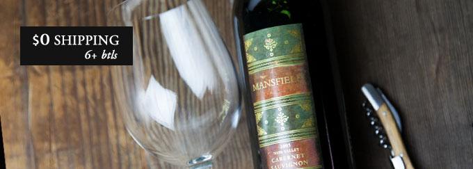 2005 Mansfield Cabernet Sauvignon