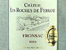 2010 Chateau Les Roches de Ferrand